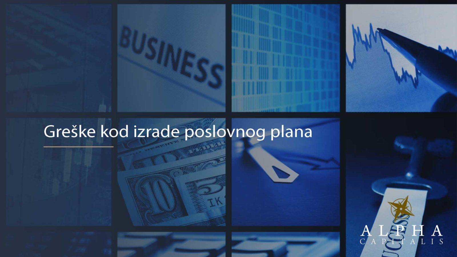 kako izraditi poslovni plan