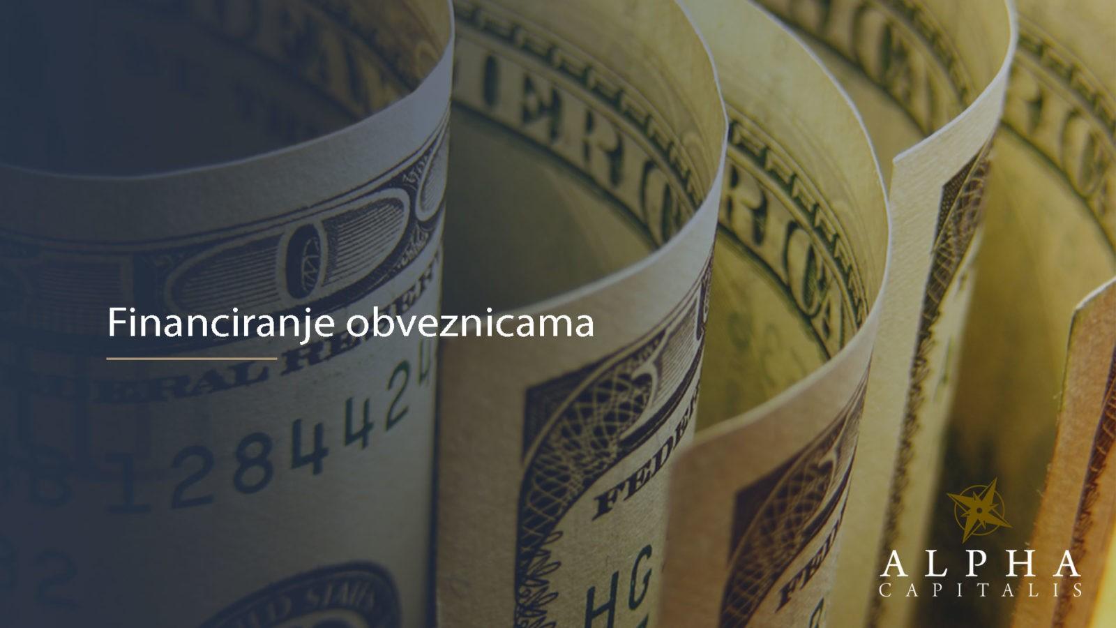 Financiranje obveznicama - Financiranje obveznicama