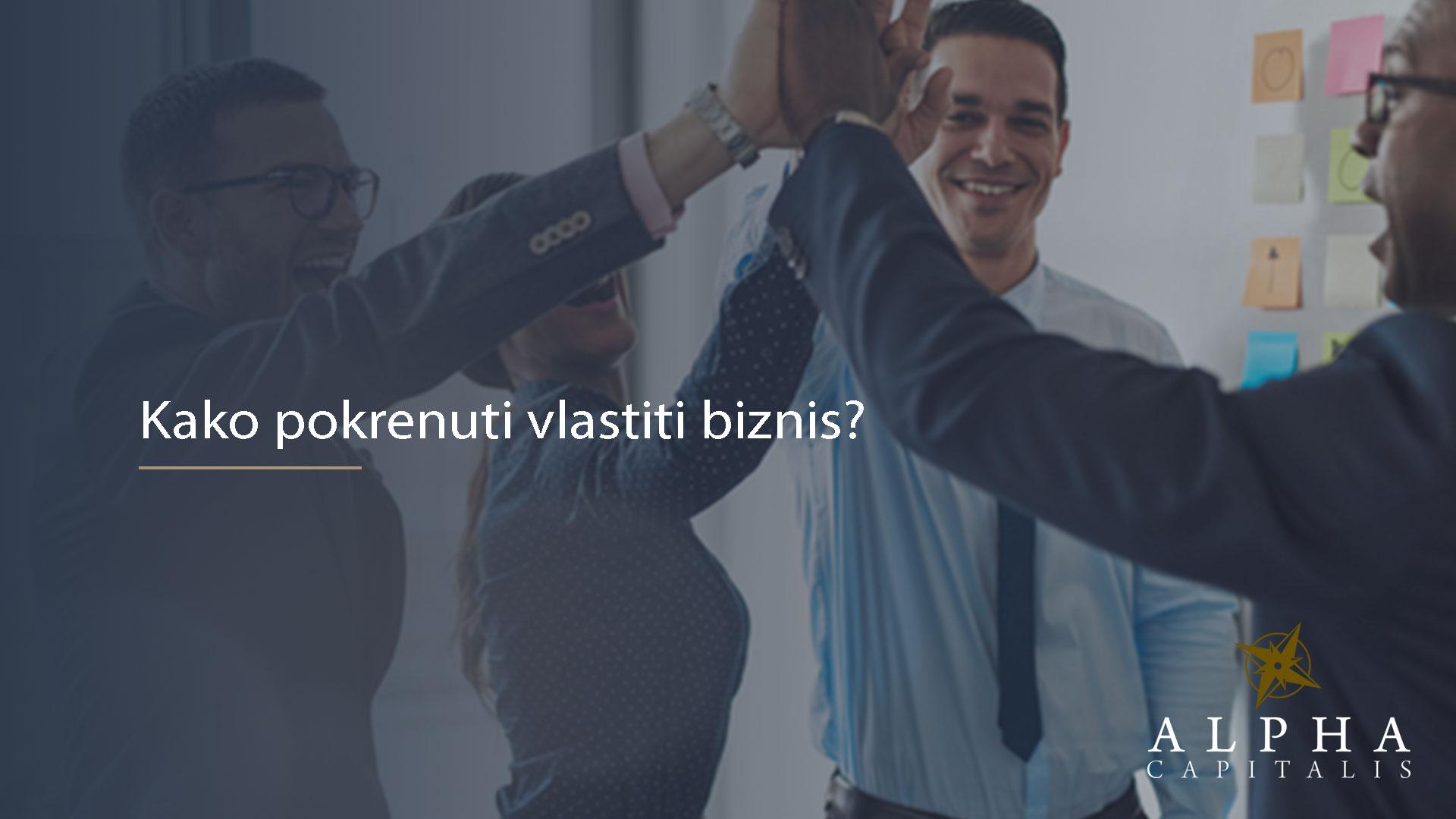 Kako pokrenuti vlastiti biznis 2020 02 17 - Kako pokrenuti vlastiti biznis?