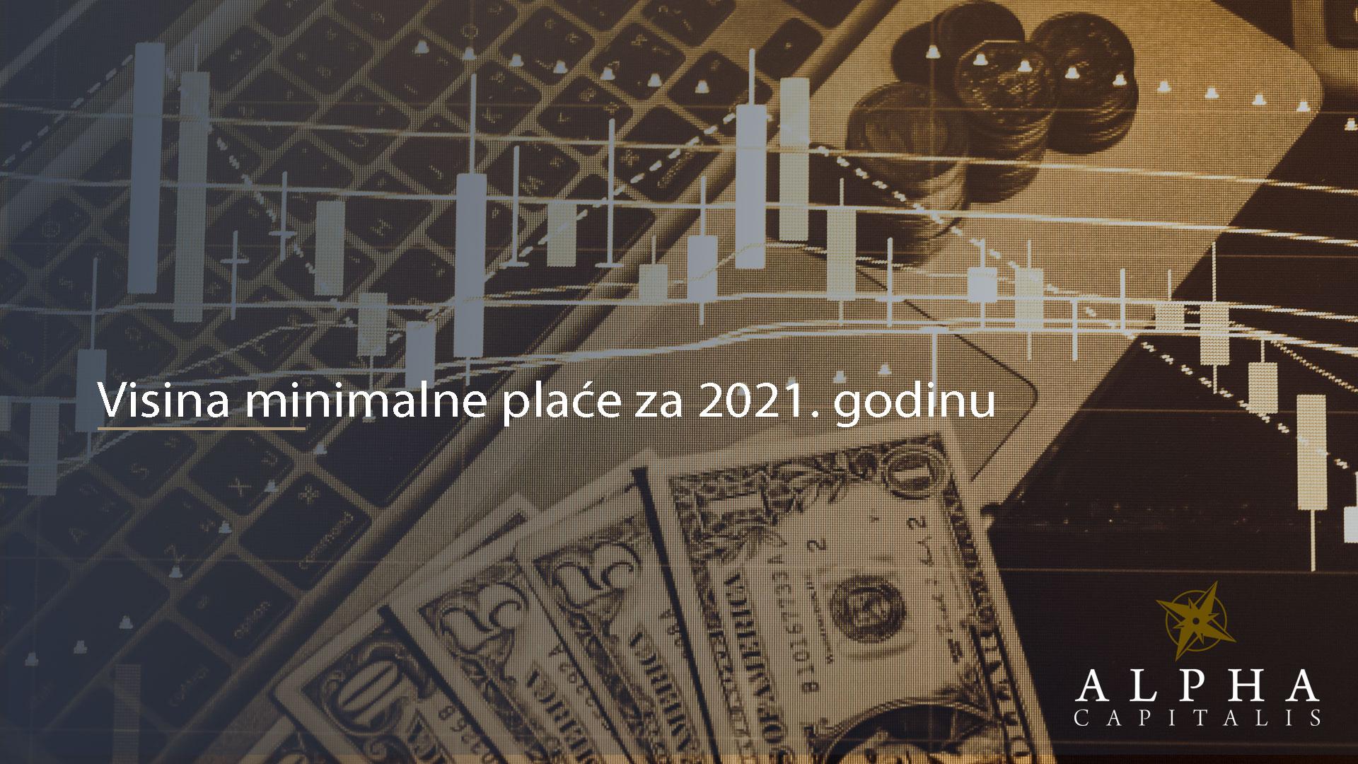 Visina minimalne plaće za 2021.god